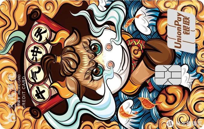 """2021""""牛卡""""来袭!四家最新信用卡申请卡种推荐来了!"""