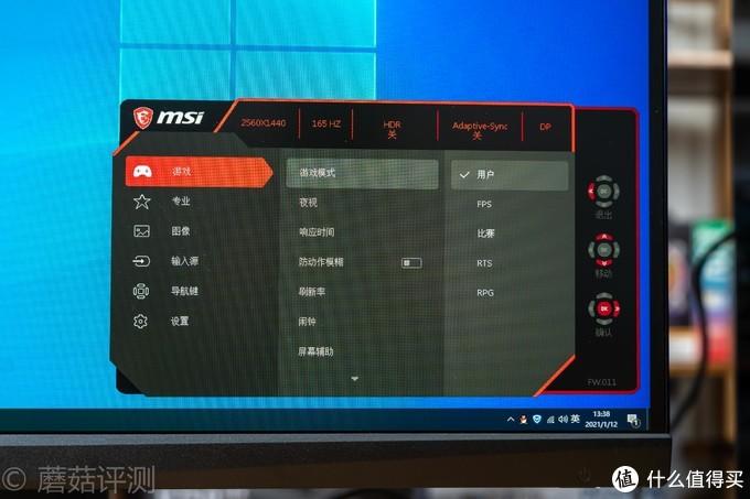 极致色彩,响应迅速、微星小金刚2MAX电竞显示器MAG274QRF-QD 评测