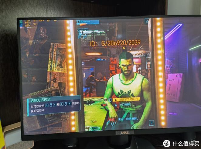 戴尔-黄金流程-S2721DGF-还原真实游戏世界,沉浸式游戏体验
