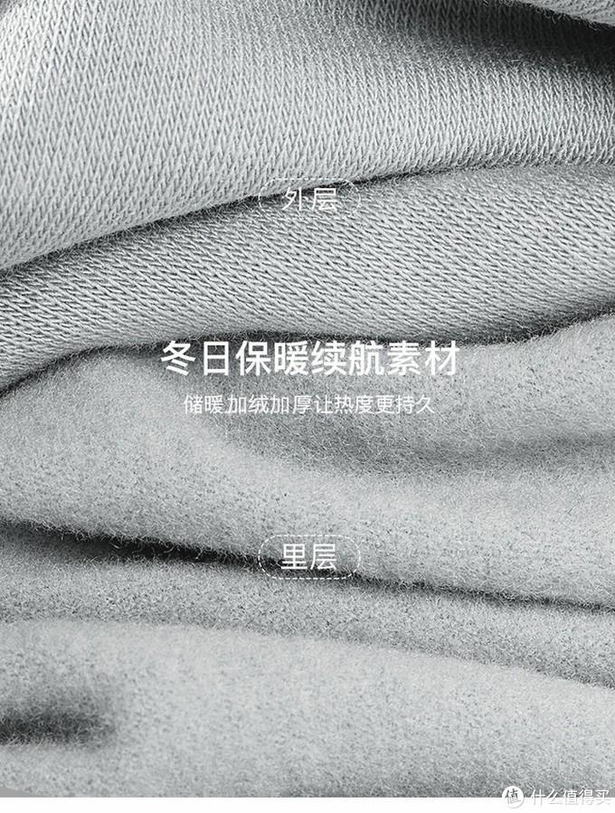 拒绝寒冷!秋衣裤黑科技,蒛一自发热无痕加绒保暖内衣冬季37度恒温