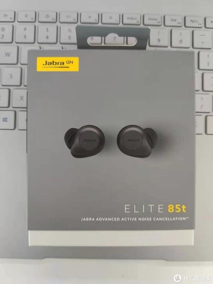 飞速海外购Jabra ELITE 85t开箱小测及我的TWS历程