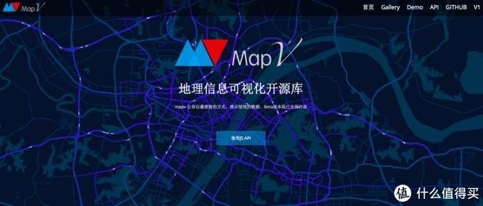 【2020工具总结】分享超好用的网页插件和地图可视化小工具