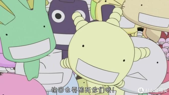 《萌菌物语》一部讲菌的可爱动画片