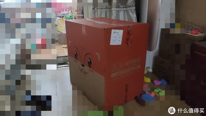 去年🎁是的三只松鼠巨型坚果礼盒😂