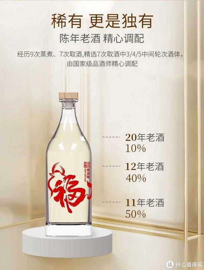 武陵酒酱香型白酒琥珀福牛纳福纯粮食生肖纪念定制酱酒53度1000ml