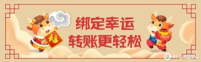 云闪付 农业银行 浦发银行 交通银行热门优惠活动推荐 20210114