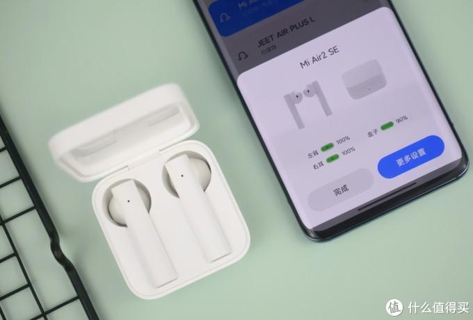 学生平价蓝牙耳机推荐,2021性价比高的蓝牙耳机