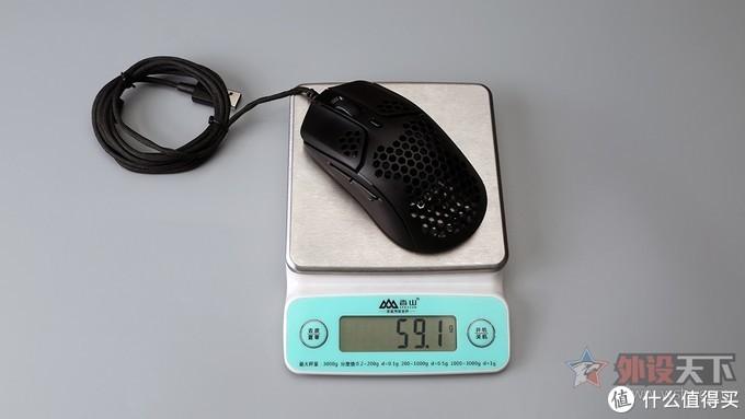 仅重59克的HyperX旋火游戏鼠标评测