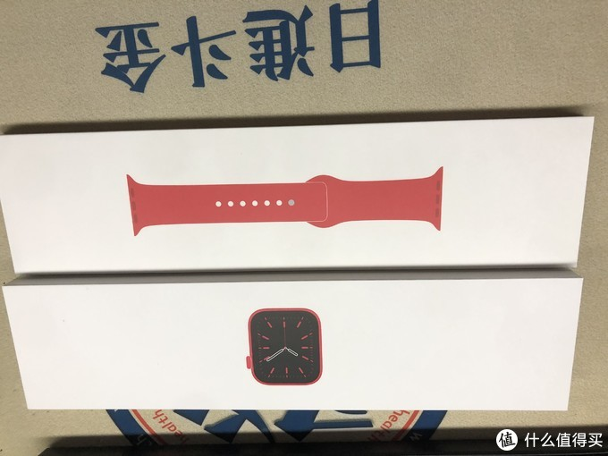 表和表带两个盒子
