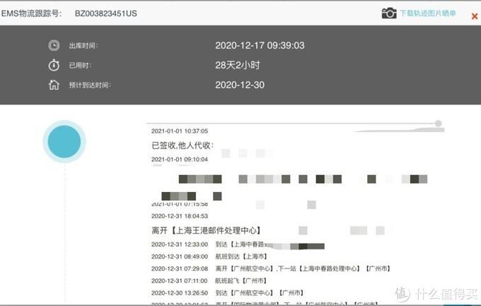 中邮海外购+Taylor Swift官网+folklore专辑全套彩胶