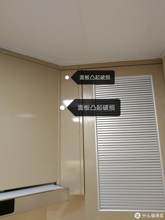 厨柜面板凸起