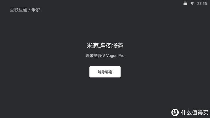 过年居家观影好伙伴-峰米投影仪 Vogue Pro上手