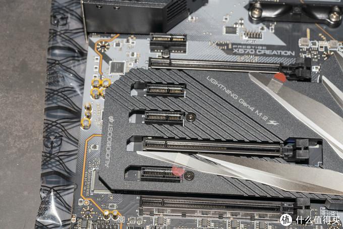 PCI-E插槽部分
