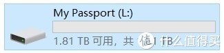 西部数据移动硬盘My Passport