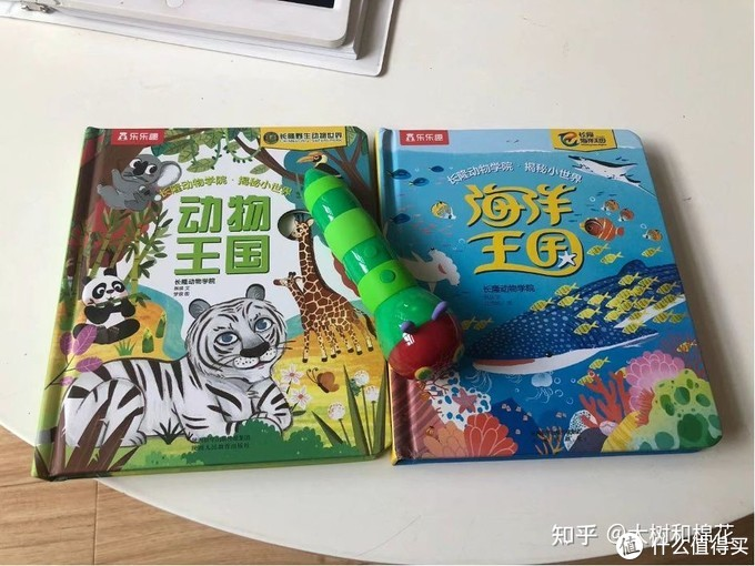 小彼恩毛毛虫点读笔可点读中文书啦,剧场式的中文阅读体验