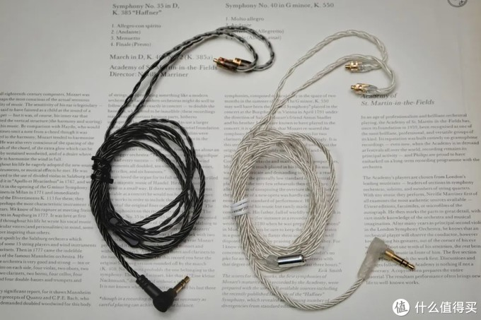 Campfire Audio Solaris 太阳神2020,多巴胺加满,Double shot