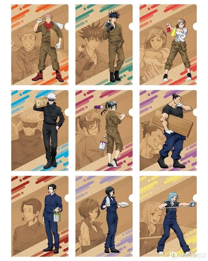 《咒术回战》多位新角色登场,超豪华CV阵容,主要人物化身木匠?