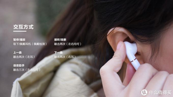 Haylou T19真无线蓝牙耳机:高颜值无线快充
