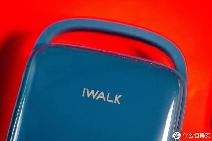 出门带它再也不慌了——iWALK小飞象·自带线20000毫安PD快充闪充