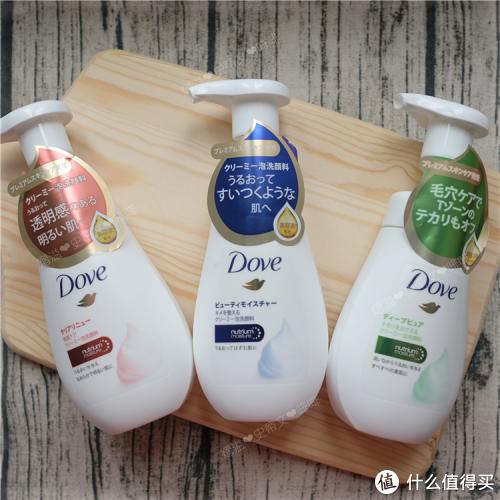 超完整氨基酸洁面测评,买了10瓶洁面,小黑盒新品Unichi洁面奶盖冲进前三