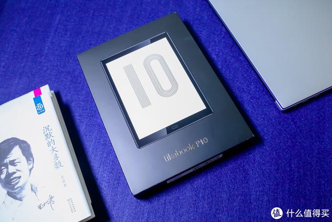10寸大屏、2万书库,博阅Likebook P10体验评测