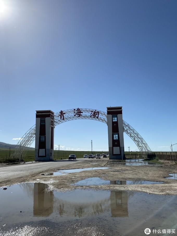 青海湖拱门