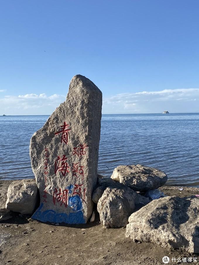 非正规入口的湖边石