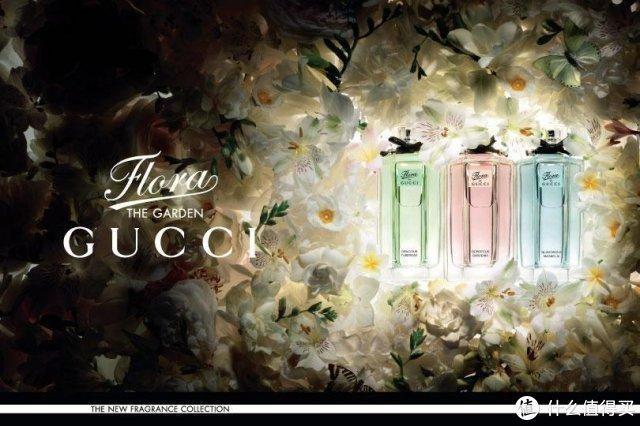 古驰 璀璨白玉兰(魅惑木兰)规规矩矩的日常商业香水