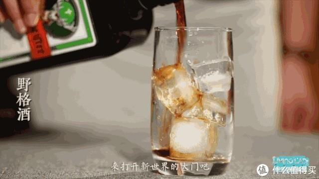 青春小酒,向快乐招手