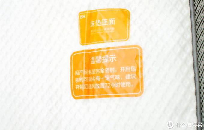 除螨抑菌睡得香,8H乳胶床垫2 M1 Air