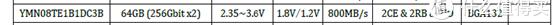 纯国产低端NVMe首测,低价装机的福音?阿斯加特AN2长江颗粒版评测