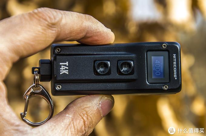 目前最亮钥匙灯,没有之一:NITECORE T4K