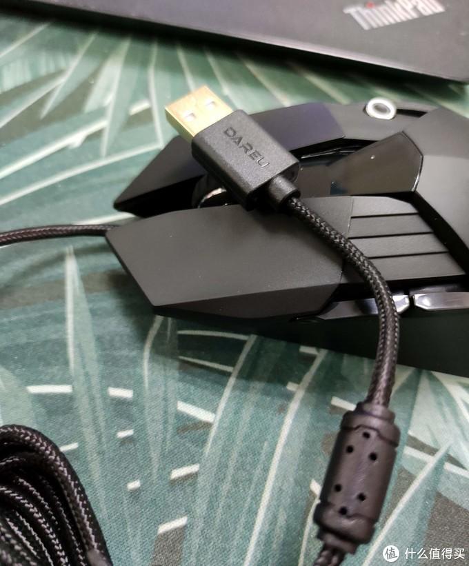 第一次入手游戏鼠标,达尔优A970鼠标入手体验