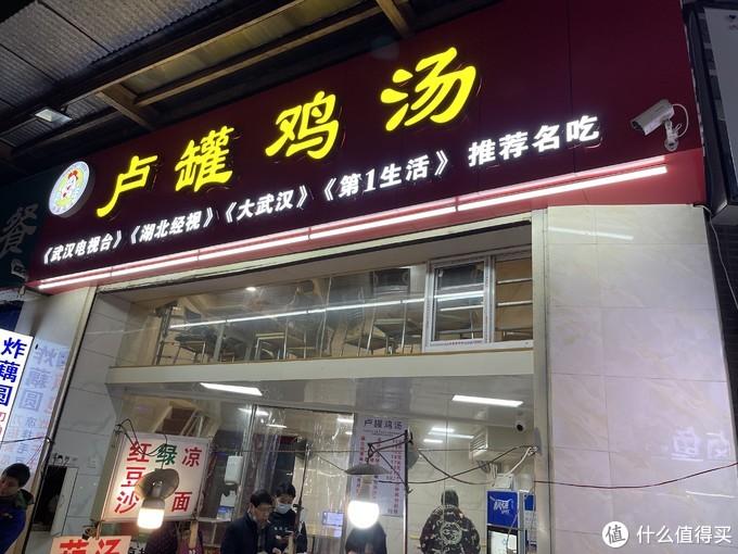 免得有人问我这是哪里,武汉同济医院对面崇仁路进来 做了20年的老店了