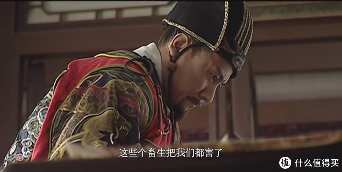 《大明王朝》18集解读:严世蕃、高拱、张居正,权臣结局大多不好