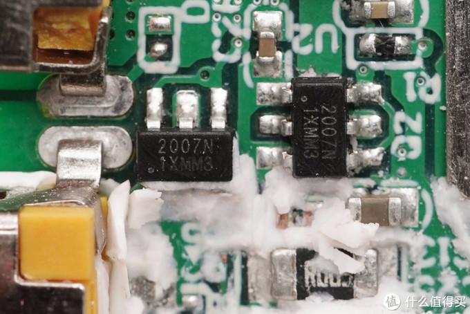 拆解报告:Realme真我20000mAh 18W双向快充移动电源RMP2005