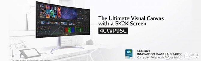 "LG发布UltraWide 40WP95C顶级""带鱼屏"",5K Nano IPS、首搭雷电4"