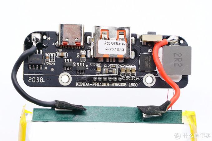 拆解报告:TECLAST台电20000mAh 2A1C快充移动电源X20 Pro-G
