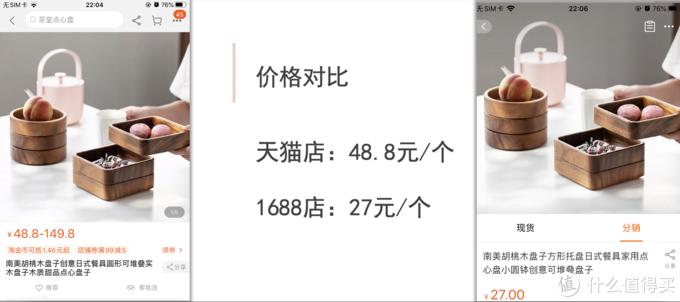 6家1688日式、中式家居好店推荐!藤编、柳编、草编、实木全都有!快收藏吧!