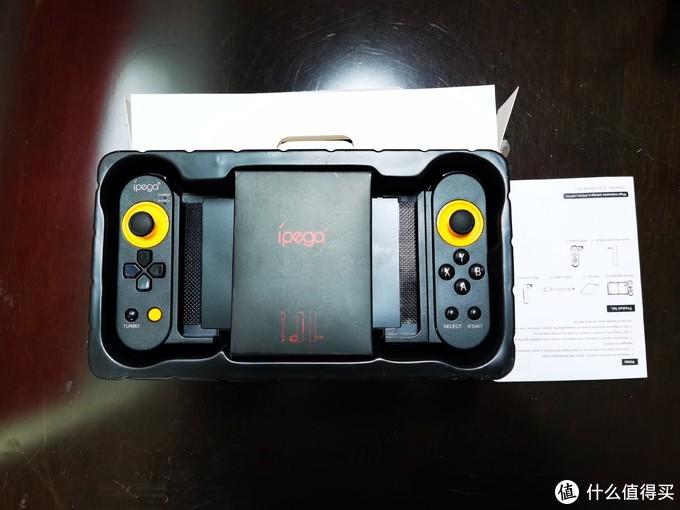 IPEGA PG-9167手机拉伸手柄简单开箱评测