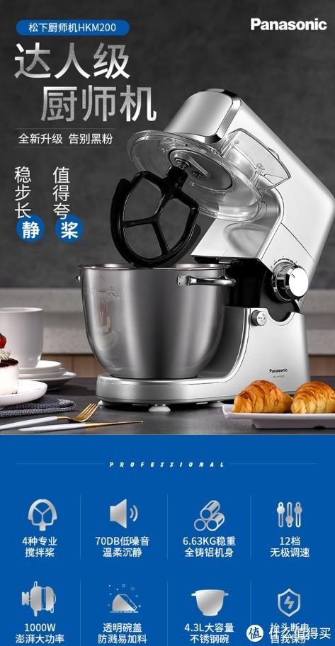 年夜饭&新年必备厨房家电有哪些?这十余款小家电可解决新年大问题