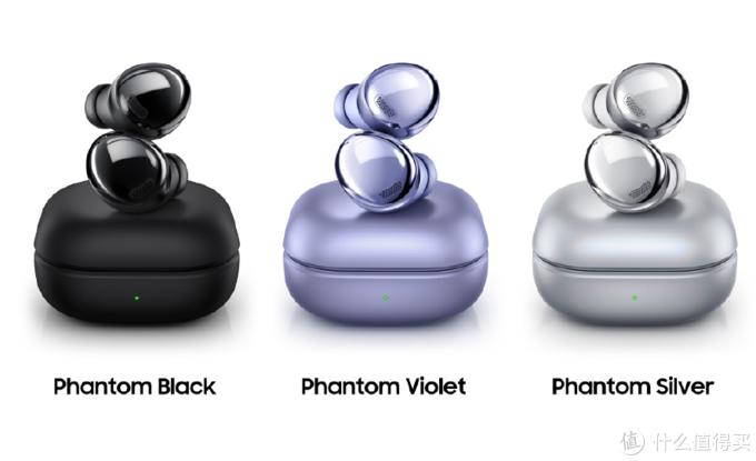 一文带你读懂三星Galaxy Buds Pro真无线耳机的设计亮点