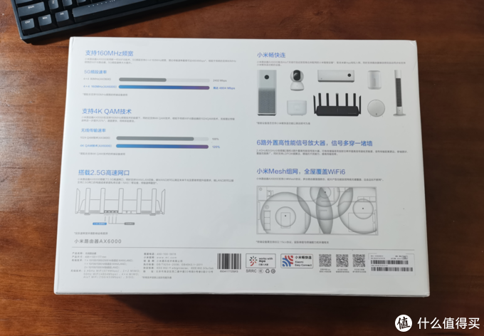 WIFI6极速体验,小米路由器AX6000WiFi6增强版开箱简评