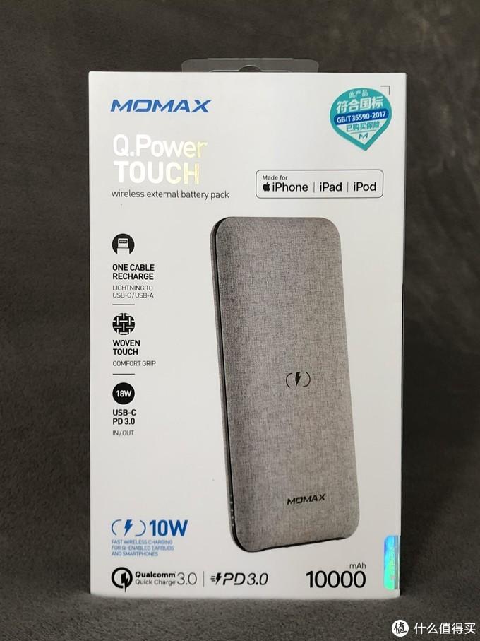 怎么充都好充——摩米士Q.Power TOUCH无线充电宝使用分享