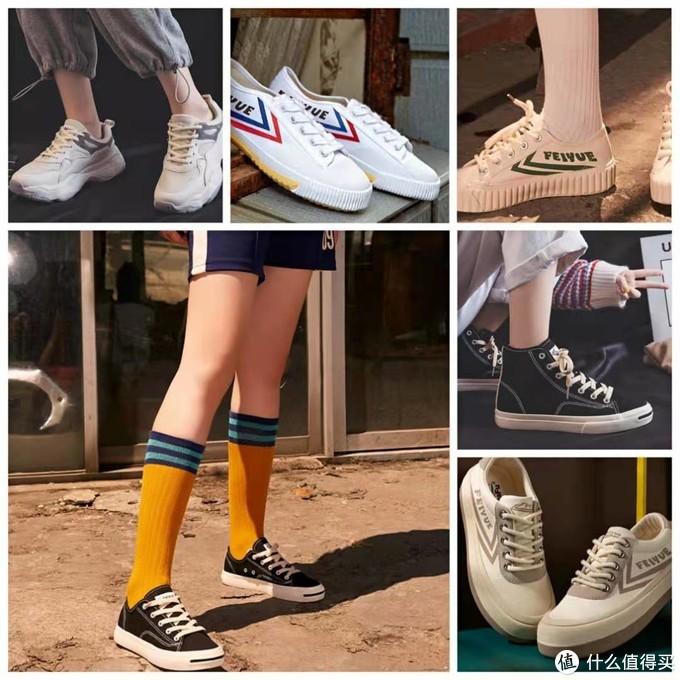 1688鞋子真实源头厂家全找到了!飞跃、回力、森马、奥古狮登、朴西、鮀品等大牌鞋子低至5折!