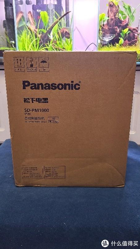 箱子很大,我以为这就是外包装,小米小家电风
