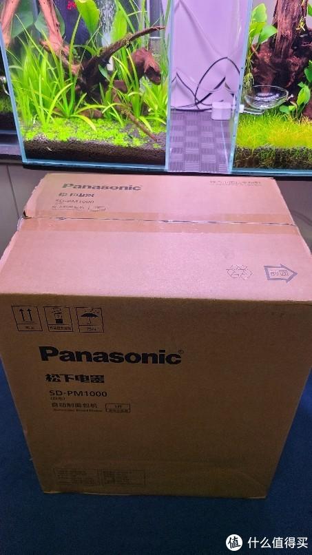箱子很大2