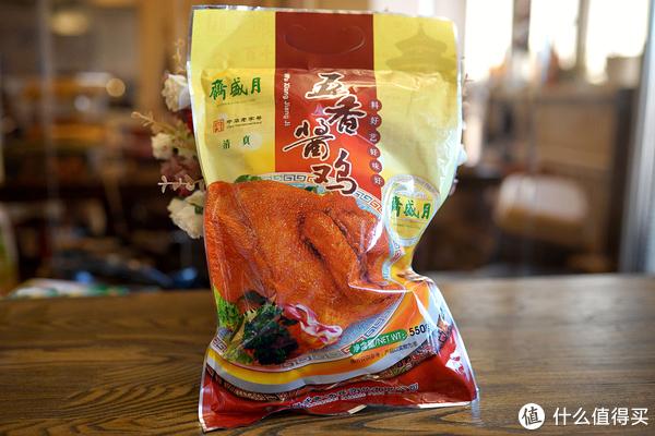 我猜你想要:月盛斋 清真食品 中华老字号 五香酱鸡 550g *3件