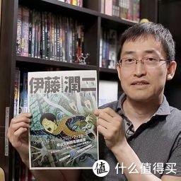 读伊藤润二精选漫画集,感受沁入骨子里的惊悚