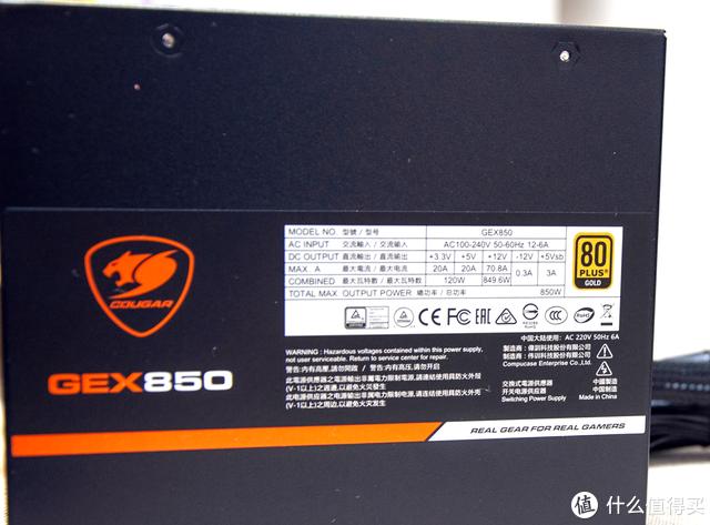 结合骨伽 GEX 850W电源,来聊聊电脑装机的电源选择要点